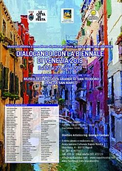 DIALOGANDO CON LA BIENNALE - VENEZIA  20 LUGLIO 2019