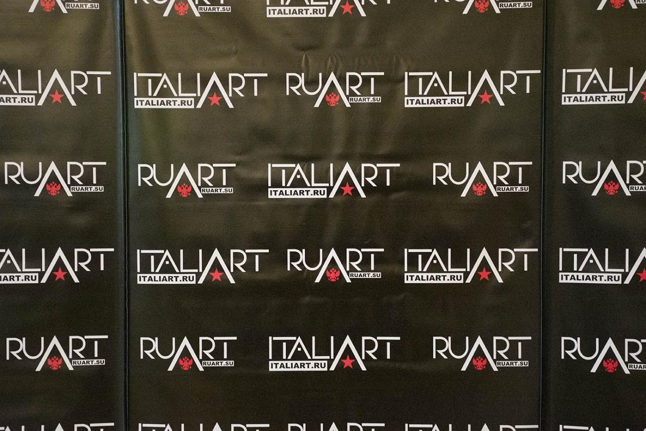 ITALIARTKREMLIN -MUSEO DI STATO VERNADSKY di MOSCA dal 24 al 29 settembre 2019.